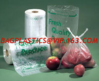 China Fruit seal bags, seal bags, c-fold bags, bags on roll, roll bags, produce roll, HDPE sacks supplier