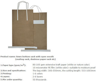 Starch packing bag, Sand packaging bag, Rice packing paper bag, Powder packing bag, Plant food packing bag, Particulate