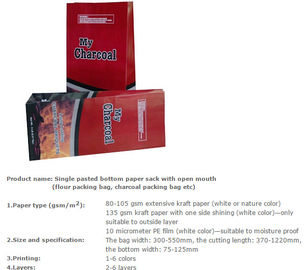 Charcoal paper sack, Foodstuff packing bag , Dextrose kraft bag, Charcoal paper sack, Citric acid packing bag
