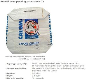 Animal seed packing paper sac, BBQ fuel packing bag, Animal seed packing paper sack, CHARCOAL, ANIMAL FEED, DEXTROSE, ME